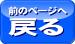 NEWゲルマプラチナレースショーツ7枚組 M-L